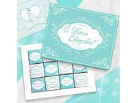 Шоколадный набор С Днем Свадьбы 12 шоколадок молочный