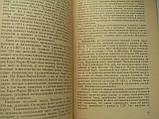 """Мухин А. """"Германия"""". Серия : """"У карты мира"""". Географгиз. 1957 год, фото 4"""