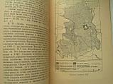 """Мухин А. """"Германия"""". Серия : """"У карты мира"""". Географгиз. 1957 год, фото 5"""