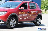 Renault Sandero 2013 Боковые круглые трубы 60 мм