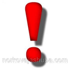Распродажа норковых шуб и СКИДКИ заканчиваются 15 марта