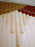 Жалюзи вертикальные разноцветные слоистые под заказ покупателя приглашаем дилеров