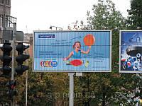 Размещение наружной рекламы в Украине Подбор адресных программ носителей Ситилайтя, борды, остановки, троллы