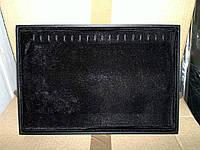 Планшет коробка для цепочек