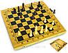 Нарды+шахматы+шашки из бамбука (29*29 см.)