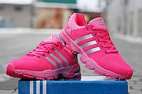 Женские кроссовкиAdidas Marathon,  розовые  / кроссовки женские Адидас Маратен, плотная сетка, модные