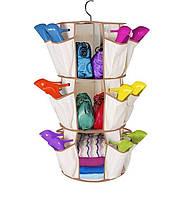Подвесной органайзер для обуви, органайзер-цилиндр