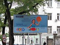 Планирование рекламной кампании на наружных рекламоносителях Украины Размещение наружной рекламы