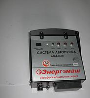 Система автопуска к бензогенераторам PG8728E/8745E/8755E/8765E Sturm, Энергомаш АП 85600 Энергомаш