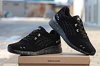 Мужские кроссовки Asics Gel Lyte, замшевые, черные / черные кроссовки мужские Асикс гель лайт, стильные