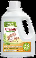 Органический жидкий стиральный порошок-концентрат Friendly organic магнолия 1,57 литров (53 стирки)