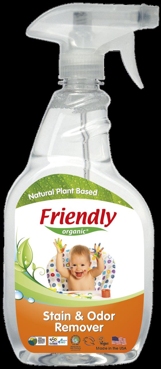 Органический концентрированный выводитель пятен и запахов Friendly organic 650 мл