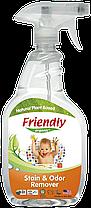 Friendly organic ЭКО Выводитель пятен и запахов 650 мл