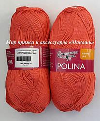 Polina (Полина) Семеновская пряжа, 31, коралловый