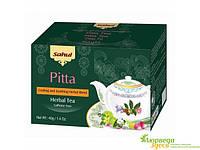 Чай Питта 20 пак, Сахул Аюсри, Pitta Tea, Sahul Ayusri, Восхитительный травяной чай, Аюрведа Здесь
