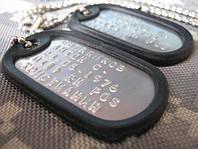 Качественные армейские жетоны с вашим текстом. Оригинальный дизайн. Стильные и практичные жетоны. Код: КДН1438
