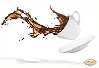 Бодрящий кофе. Артикул: ТА-070 Тэла Артис