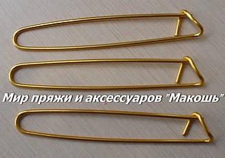 Булавка для вязания