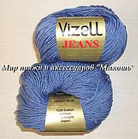 Всесезонная пряжа Джинс Визель, 650\1 синий