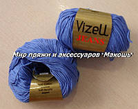Всесезонная пряжа Джинс Визель, № 530, голубой