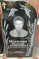 Памятник охотнику № 2