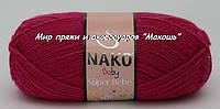 Детская пряжа Super bebe Супер бэби Нако, 1067, малиновый