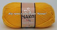 Детская пряжа Super bebe Супер бэби Нако, 184, желтый