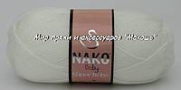 Детская пряжа Super bebe Супер бэби Нако, 208, белый