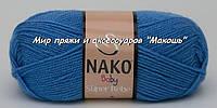 Детская пряжа Super bebe Супер бэби Нако, 1256, сине-голубой