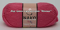 Детская пряжа Super bebe Супер бэби Нако, 236, коралл