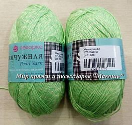 Пряжа Жемчужная Пехорка, 171, весна