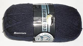 Зимняя пряжа Кашемир голд 019, т. синий