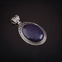 "Кулон в оправе ""под старину"" нат. камень Авантюрин (иск.)  синий цвет металла ""серебро"" 3,8х6,8см"