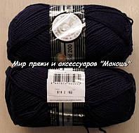 Зимняя пряжа Мерино голд 200 Мадам Трикот, 019, т. синий