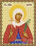 Именная икона Св.Мч. Валентина. РИП - 5106. Схема на ткани для вышивания бисером