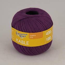Кабле  (Kable) Семеновская пряжа, 48, лиловый