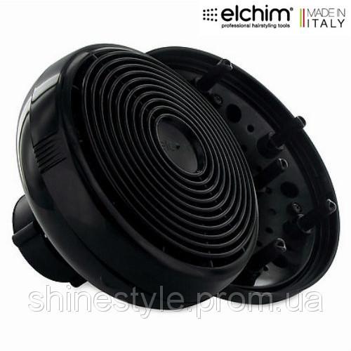 Диффузор Elchim Cocoon 3800