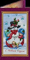 """Набор - открытка для вышивки бисером """"С Новым годом - 8"""" АО-052 Абрис Арт"""