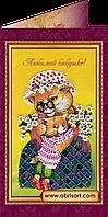"""Набор-открытка """"Любимой бабушке"""""""
