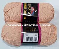Пряжа Home cotton Himalaya, № 122-05, персик