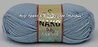Пряжа Marvel baby Марвел бэби Нако, 10556, голубой