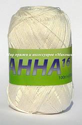 Пряжа Анна 16 Сеам, № 292, молочный
