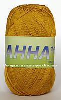 Пряжа Анна 16 Сеам, № 303, т. желтый