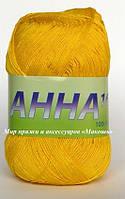 Пряжа Анна 16 Сеам, № 302, ярко-желтый