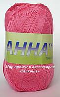 Пряжа Анна 16 Сеам, № 318,  яр. розовый