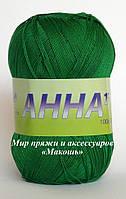 Пряжа Анна 16 Сеам, № 360, зеленый