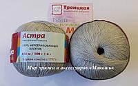 Пряжа Астра Троицкая, 1042, перламутровый