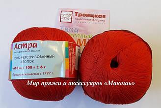 Пряжа Астра Троицкая, красный