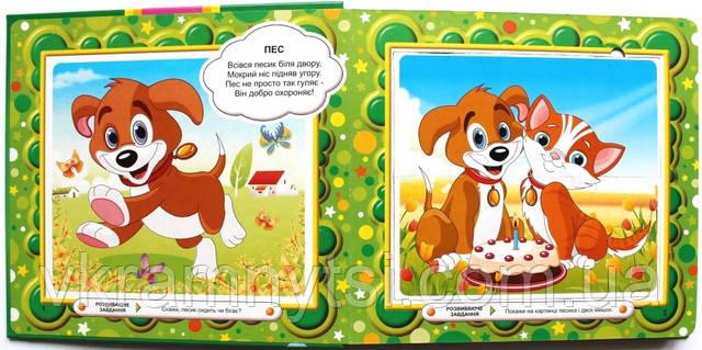 Детские книги купить с доставкой