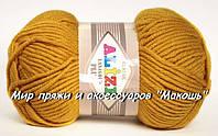 Пряжа полушерстяная Лана голд плюс  Lanagold Plus, № 645, горчичный